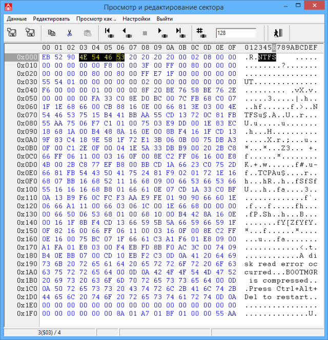 Boot NTFS