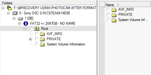 ФС после форматирования