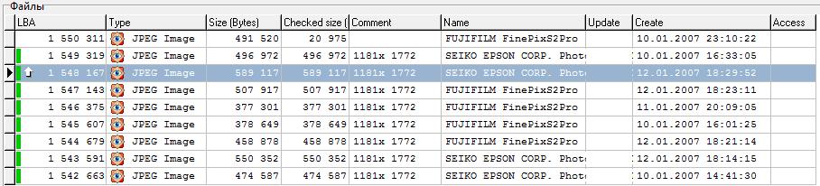 Имя и дата создания у файлов jpeg