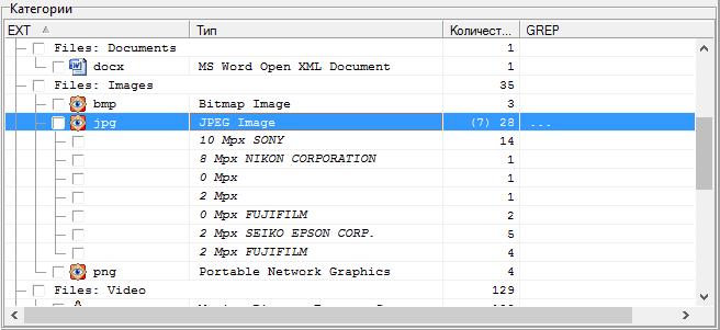 Подкатегории у файлов jpeg