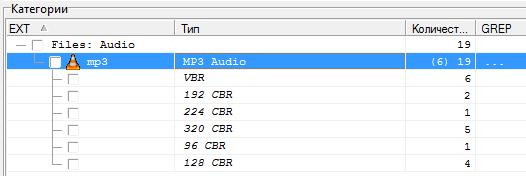 Подкатегории у mp3 файлов