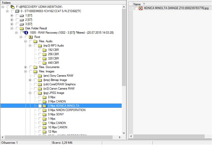 Виртуальная файловая система