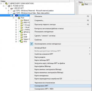 """Нативная NTFS. Из контекстного меню можно запустить, например, """"Сканирование MFT"""""""